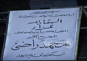 50 صورة ترصد عزاء المخرج محمد راضي
