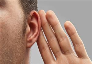 دراسة: فقدان السمع يهدد العلاقات الاجتماعية