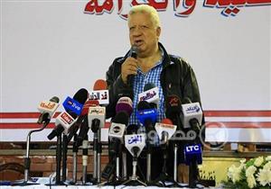 مؤتمر مرتضى منصور بالزمالك عن الانسحاب من الدوري والتحكيم بمباراة طنطا