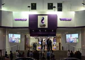 المصرية للاتصالات توضح أسباب رفع اشتراك التليفون الأرضي