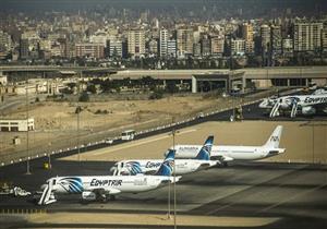 """وصول مفتيو """"بورما وسنغافورة وبلاروسيا"""" لمطار القاهرة لحضور مؤتمر الإفتاء"""
