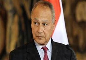 أمين عام جامعة الدول العربية القاهرة يغادر إلى لبنان