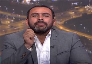 الحسيني: هذا هو سبب هجوم الإرهابيين على البنك الأهلي في سيناء-فيديو