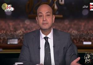 """عمرو أديب: """"في ناس عايزة مصر تبقى زاي سوريا والعراق""""-فيديو"""
