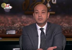 عمرو أديب: هناك فتاوى في الإسلام تبيح للإرهابيين قتل المسلمين-فيديو