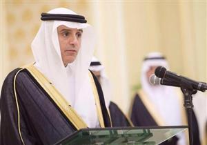 السعودية تدين الهجوم الإرهابي على نقاط أمنية بالعريش