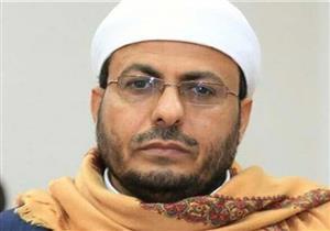 وزير الأوقاف اليمنى يوضح مقام المفتى عند الله