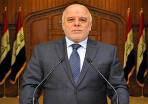 رئيس الوزراء العراقي: استفتاء كردستان أصبح من الماضي