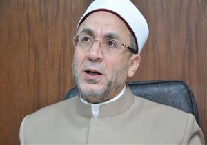البحوث الإسلامية: أمن واستقرار المجتمعات يتطلب تكييفاً فقهياً يناسب أحوال الناس