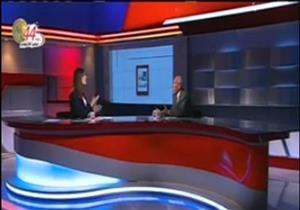 المشادة الكلامية التي تسببت في التحقيق مع المذيعة مروج إبراهيم-فيديو