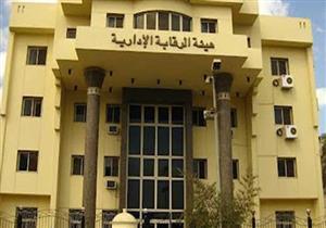 """""""الرقابة المالية"""" تمنع """"أكيومن"""" من شراء غاز مصر بعد تلاعبات على السهم"""