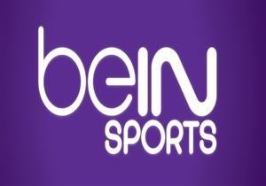 """رئيس """"الشئون التجارية"""" لـمصراوي: إحالة ممثل قنوات """" BeIN Sports"""" للمحاكمة.. و22 يناير جلسة محاكمته"""