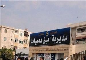 """استدرجه عاطل بـ""""علبة سجائر"""".. أمين شرطة ينقذ تلميذا من الخطف بدمياط"""