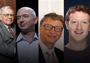 بالأسماء والصور.. أغنى 20 شخصا في الولايات المتحدة الأمريكية لعام 2017