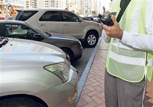 """10 مخالفات تؤدي إلى سحب سيارتك بقانون المرور الجديد أبرزها """"الفعل الفاضح"""""""