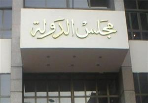 """""""الإداري"""" يؤجل دعوى وقف التصديق على اتفاقية """"تيران وصنافير"""" لـ٢١ ديسمبر"""