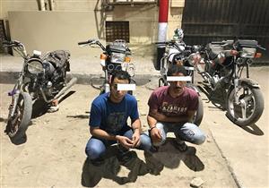 ضبط عاطلين كونا تشكيلا عصابيا لسرقة الدراجات البخارية بالشرقية (صور)