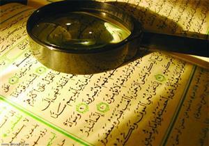 علي جمعة يوضح الفرق بين التجديد والتبديد في الخطاب الديني