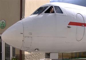 تحويل طائرة قديمة لروضة أطفال في جورجيا- فيديو
