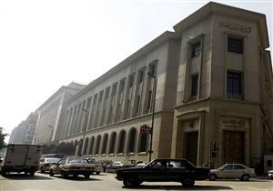 خاص- مسؤول: المركزي سدد 16.8 مليار دولار التزامات ومديونيات منذ التعويم