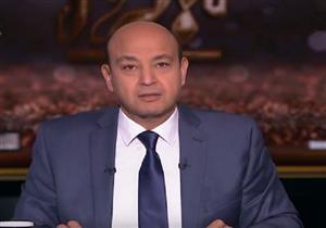 """عمرو أديب منتقدًا من يبثّ تسجيلات عن حادث الواحات: """"دم الشهداء راح هدر""""-فيديو"""