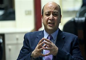 عمرو أديب يطالب وزيري الدفاع والداخلية بحظر استخدام الضباط لمواقع التواصل الاجتماعي