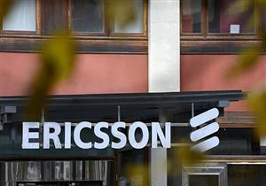 إريكسون تتكبد خسائر صافية بقيمة 538 مليون دولار في الربع الثالث
