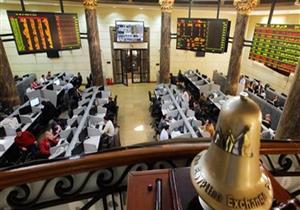 مبيعات المصريين تهبط بالبورصة 0.06% بنهاية تعاملات اليوم