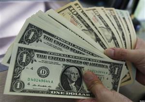 الدولار يستقر في 10 بنوك بنهاية تعاملات اليوم