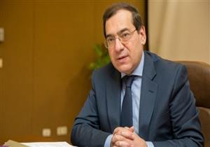 وزير البترول يبحث موقف العمل في مناطق امتياز أبيكس في الصحراء الغربية