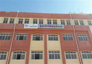 قناة السويس للحاويات تتكفل بإنشاء أول مدرسة ثانوية في بالوظة ببئر العبد
