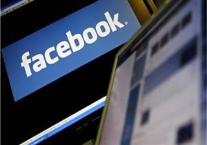 إسرائيل تعتقل فلسطينيا بسبب تحية الصباح على فيسبوك