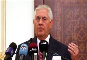 تيلرسون: على الفصائل الشيعية المدعومة من إيران مغادرة العراق
