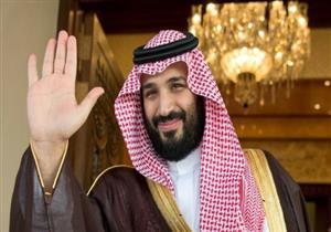 التايمز: كيف ستُصرف 1.4 تريليون دولار من المال السعودي؟