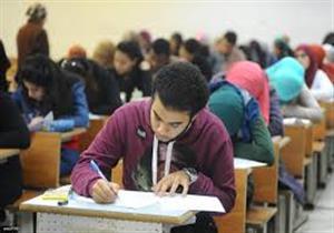 اليوم.. الحكم على المتهمين في تسريب امتحانات الثانوية العامة