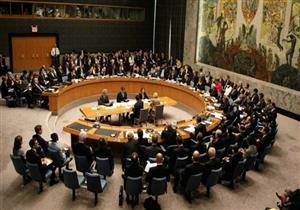 مجلس الأمن يبحث مشروع قرار حول بورما