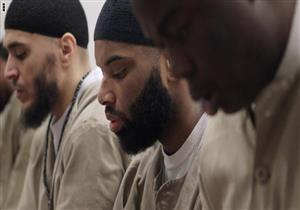 ما هي الأسباب التي تدفع السجناء في أمريكا إلى اعتناق الإسلام؟