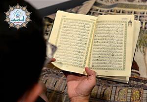 ما معنى أن يكون لي ورد يومي من القرآن؟ وما هو اعتبار الذي تم عليه تقسيم القرآن؟