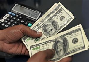 تحركات سعر صرف الدولار أمام الجنيه في 10 بنوك خلال أسبوع