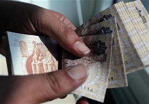 الجنيه يواصل صعوده أمام عدد من العملات العربية والأجنبية