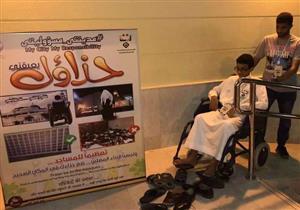 (حذاؤك يعيقني).. حملة تنظمها مدينة ينبع السعودية لمنع إيذاء المصلين