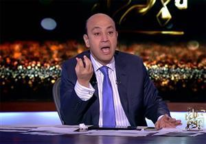 تعليق عمرو أديب على منع إسلام بحيري من الظهور الإعلامي-فيديو