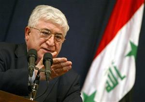 الرئيس العراقي يدعو إلى حل أزمة كردستان بالحوار والسبل السلمية