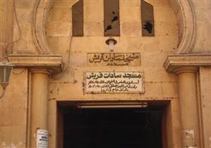 "بالصور: أول مسجد بني في مصر ""سادات قريش"" بناه عمرو بن العاص"