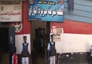 مصدر: تطوير نقطة شرطة جزيرة الوراق لخدمة الأهالي ومكافحة الجريمة