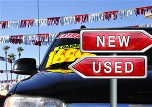 قبل شراء المستعمل.. 6 نصائح للحصول على سيارة جيدة