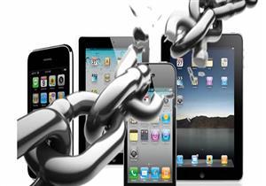 الموجات فوق الصوتية..أداة جهنمية قد تجعلك تتحكم في كل شيء ولكنها تسهل اختراق هاتفك