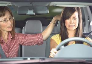 """نادي السيارات الألماني: هذه النصائح تساعد في التغلب على """"فوبيا القيادة"""""""