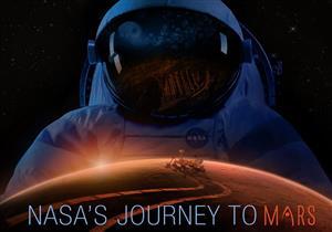 إذا كنت ترغب في السفر للمريخ.. احجز التذكرة على موقع ناسا
