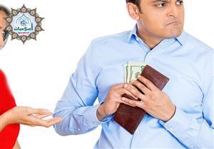 بالفيديو: هل يجوز لزوجي الامتناع عن اعطائي المال بحجة أن لي مرتب؟